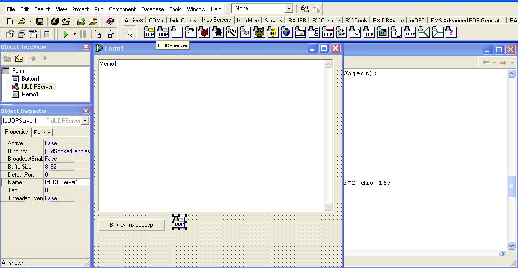 Рис. 2. Режим проектирования формы тестового сервера